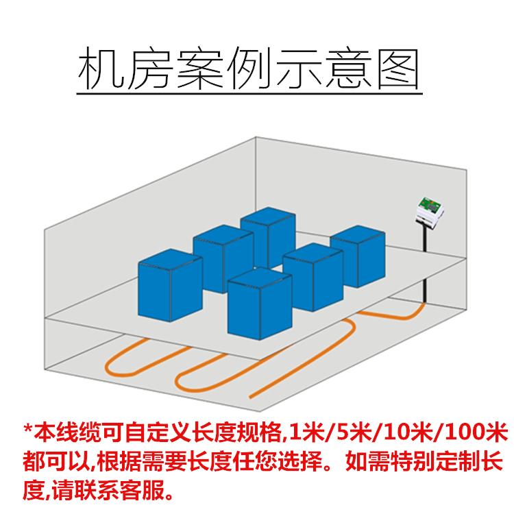 定位漏水检测绳SPD-1088