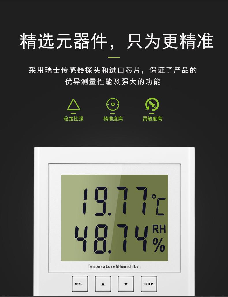 RS485型温湿度传感器,温湿度传感器